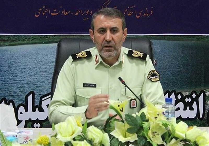 313 کیلوگرم مواد مخدر در عملیات مشترک پلیس کهگیلویه و بویراحمد و چهارمحال و بختیاری کشف شد
