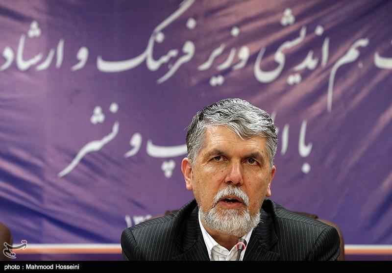 دیدار سید عباس صالحی وزیر فرهنگ و ارشاد اسلامی با اهالی چاپ و نشر