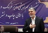 """""""هنرهای تجسمی"""" عرصه مغفول مانده در وزارت ارشاد"""