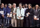 افتتاح خانه تنبور ایران به روایت تصویر