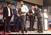 نفرات برتر سی و دومین جشنواره سراسری قرآن و عترت دانشجویان کشور معرفی شدند