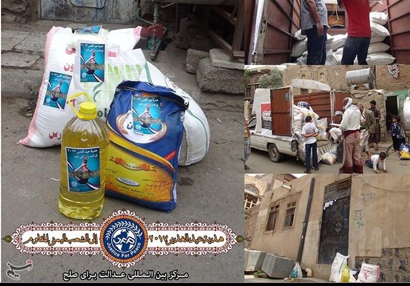 یمن/توزیع بسته های کمکی/1
