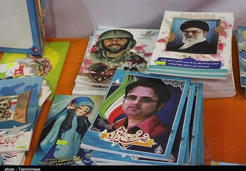 نمایشگاه نوشت افزار ایرانی اسلامی در کاشان