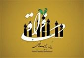 بردیا صدرنوری آلبوم «فِراقی» را منتشر کرد/ دل نواخته هایی برای محرم