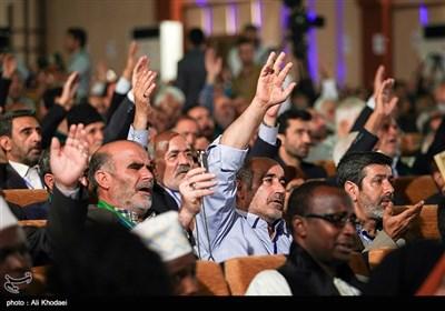 افتتاحیه پانزدهمین اجلاس بینالمللی تجلیل از پیرغلامان حسینی - اصفهان