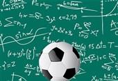 فوتبال و ریاضی