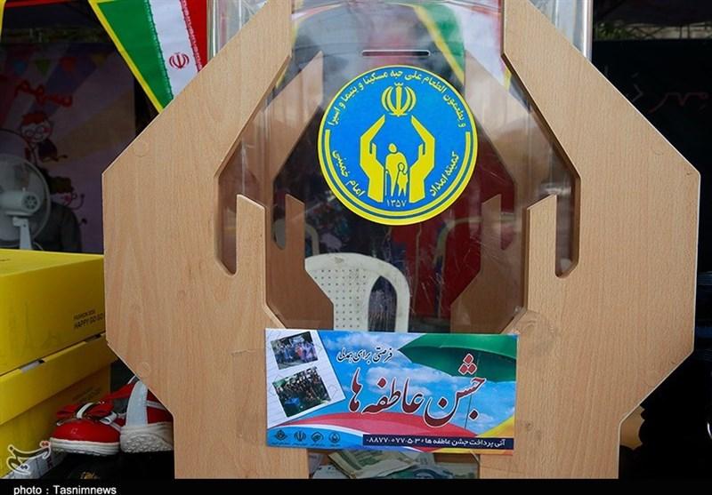 جمعآوری 40 میلیارد ریال کمک مردمی در جشن عاطفهها در خوزستان