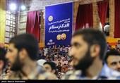 تعداد متقاضیان حضور در جشن دکتر سلام به 25000 نفر رسید/ دعوت از همه سلایق سیاسی