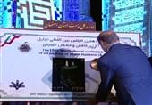 تمبر یادبود اجلاس پیرغلامان حسینی در اصفهان رونمایی شد+فیلم