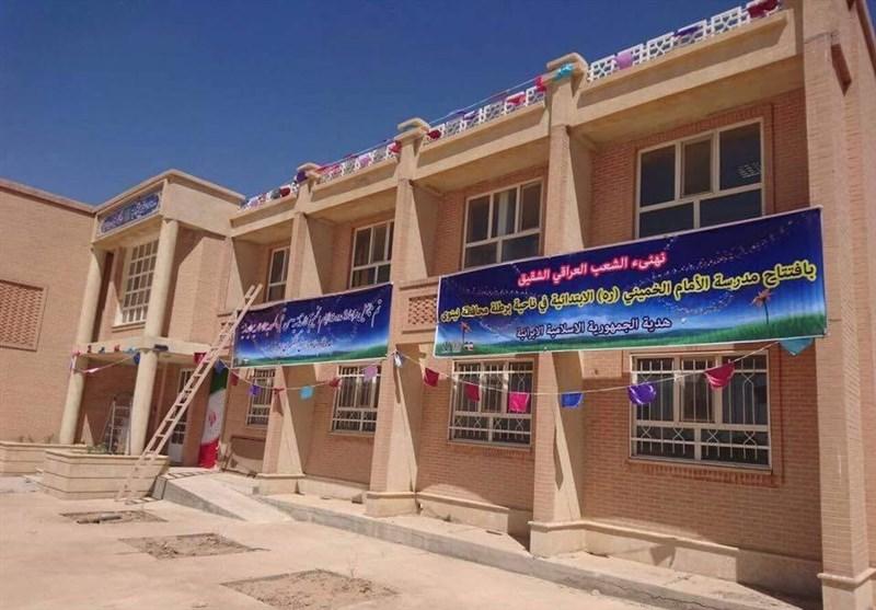 افتتاح أول مدرسة ایرانیة فی الموصل+صور