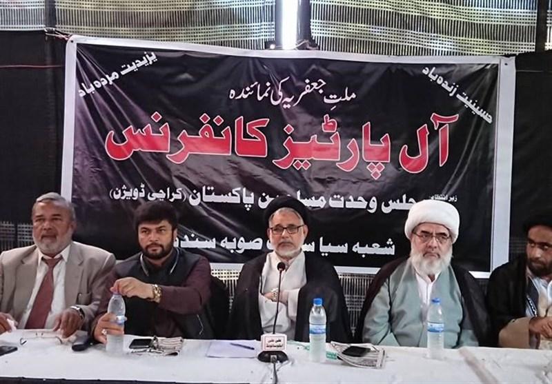 کراچی؛ ایم ڈبلیو ایم کے زیر اہتمام آل شیعہ پارٹیز کانفرنس کا انعقاد + تصاویر