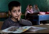 دانش آموز کردستان