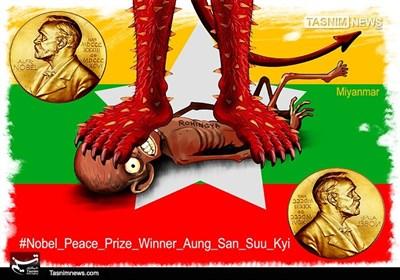کاریکاتور/ ردپای شیطان در میانمار !!!