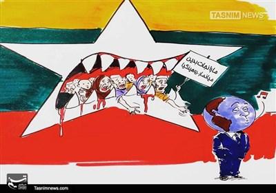 کاریکاتور/ خواب غفلت مدعیان حقوقبشر!!!