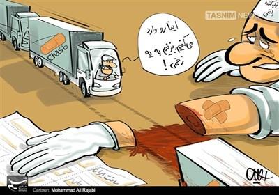 کاریکاتور/درمان زخماقتصاد با واردات چسبزخم!