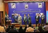 آیین تکریم و معارفه استانداران کهگیلویه و بویراحمد برگزار شد+تصاویر