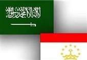 """بررسی پیشگیری از افراط گرایی دینی در دیدار سفیر تاجیکستان با """"وزیر امور اسلامی عربستان"""""""