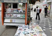 دکه روزنامه فروشی
