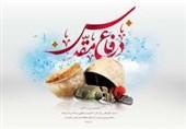 مرکزی| اعزام 500 جهادگر از ساوه برای حضور در تجمع 100 هزار نفری تهران