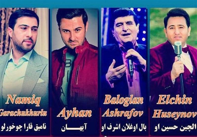 کنسرت آیهان با خوانندگان آذربایجانی روی صحنه میرود