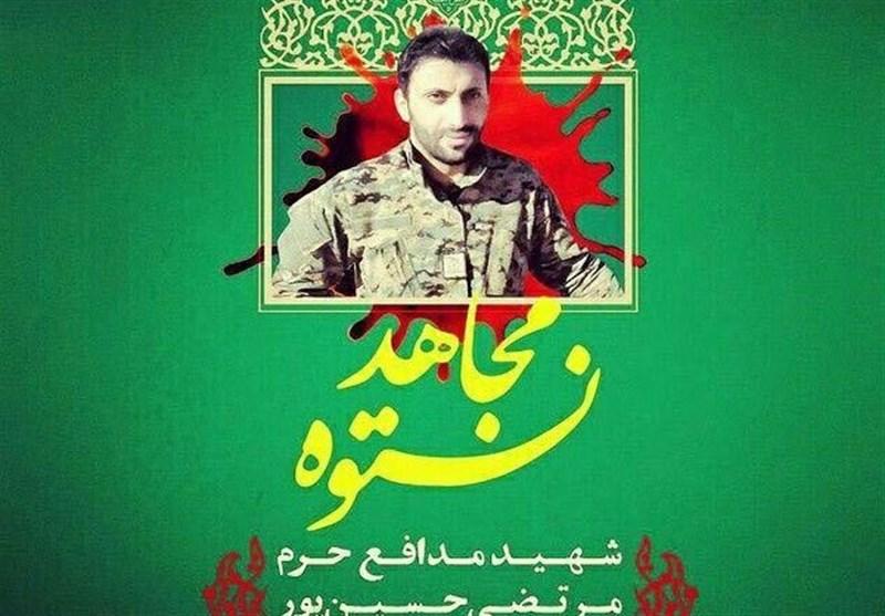 فیلم لحظه شهادت فرمانده شهید محسن حججی در سوریه