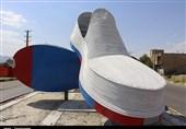 اروپاییها شیفته نوعی کفش ایرانی شدند