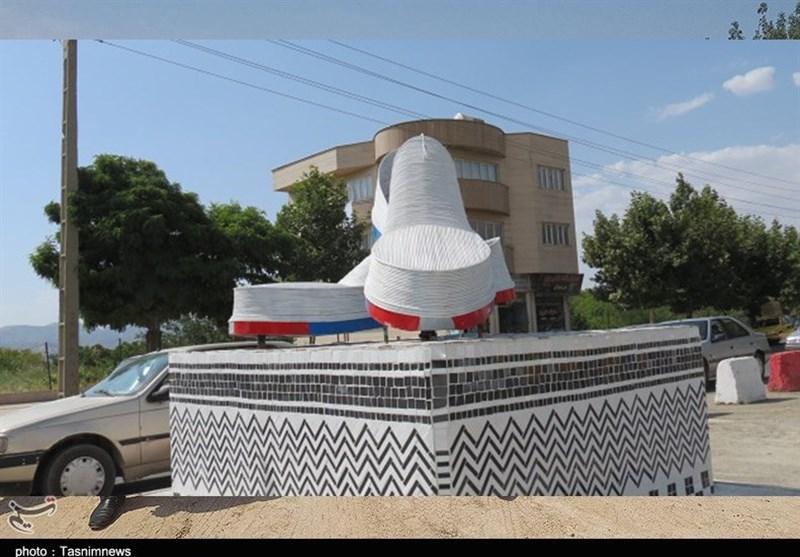"""ایران """"کلاش """" زنانه می سازد + عکس ها"""