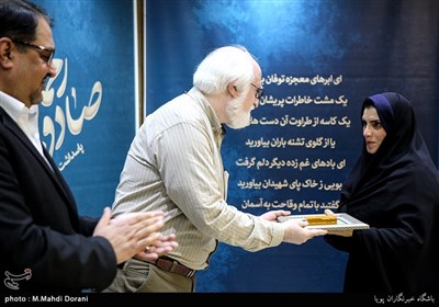 تجلیل از همسر صادق رحمانی شاعر انقلاب