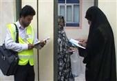 «کـمشُـماری» جمعیت استان خراسان شمالی در سرشماری سالهای گذشته محرز است