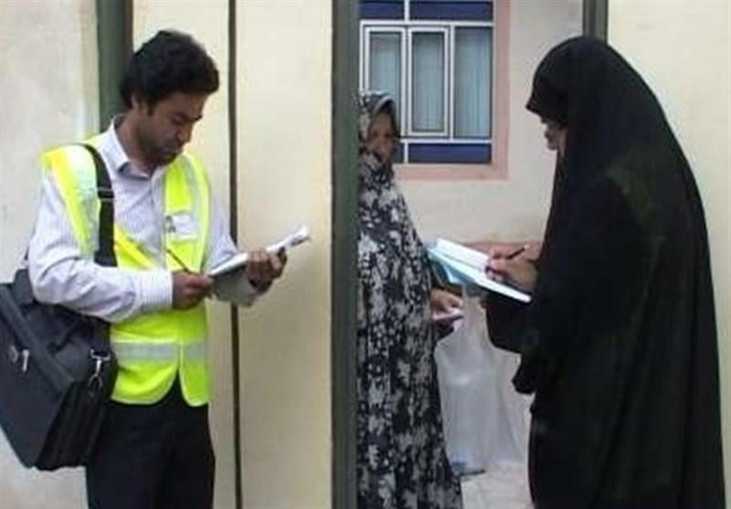 نتیجه تصویری برای مادران ایرانی دارای همسر غیرایرانی بخوانند