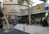 تعطیلی خط 7 متروی تهران از 8 آبان
