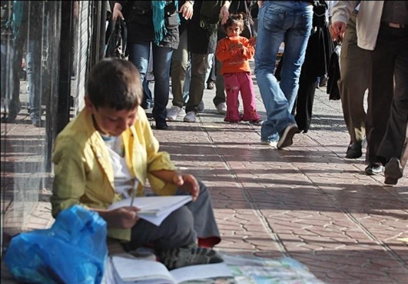 ارائه خدمات آموزشی و مهارتهای زندگی به کودکان کار در مراکز «پرتو»