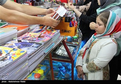 Iranian Students Gearing Up for New School Year