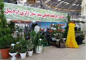 نخستین نمایشگاه گل و گیاه در نمایشگاه بینالمللی اردبیل گشایش یافت
