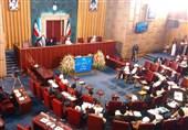 سومین اجلاسیه پنجمین دوره مجلس خبرگان آغاز شد