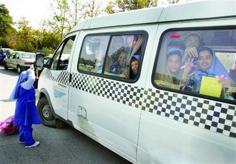 نیمی از خودروهای سرویس دانشآموزان تحت نظارت نیستند