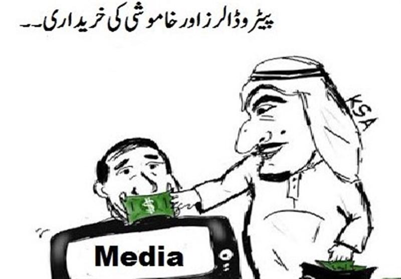 سعودی عرب کی چیک بک ڈپلومیسی اور خاموشیوں کی خریداری + کارٹون