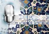 """رادیو """"جهان بین"""" چهارمحال وبختیاری رتبه دوم کشور را کسب کرد"""
