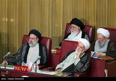 سومین اجلاسیه پنجمین دوره مجلس خبرگان رهبری