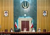 مراسم اختتامیه سومین اجلاسیه دوره پنجم مجلس خبرگان برگزار شد