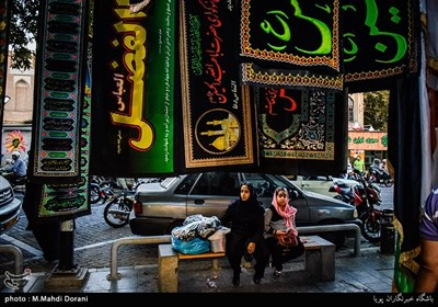 Iranian People Preparing for Muharram Mourning Ceremonies