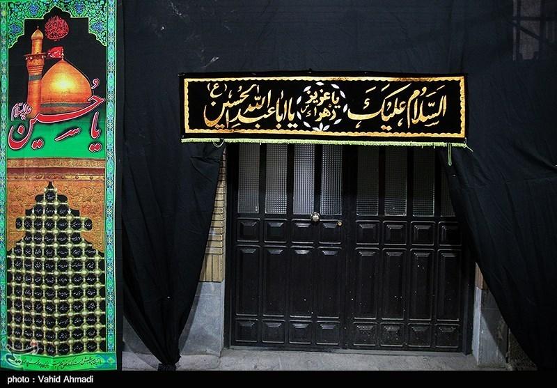 عطر محرم در کوچه های تهران