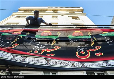 People in Iranian Capital Preparing for Mourning Season of Muharram