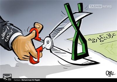 کاریکاتور/نه به همهپرسیاستقلالکردستانعراق