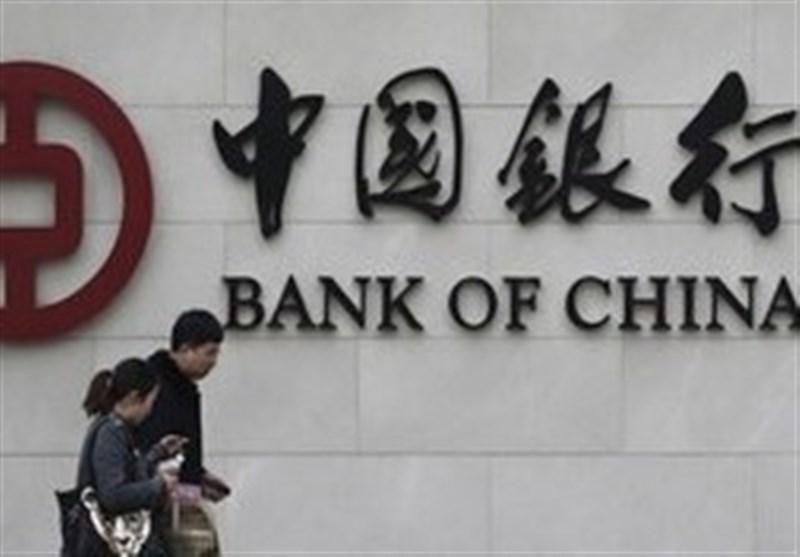 اسٹیٹ بینک نے بینک آف چائنا کو کاروبار کی اجازت دے دی