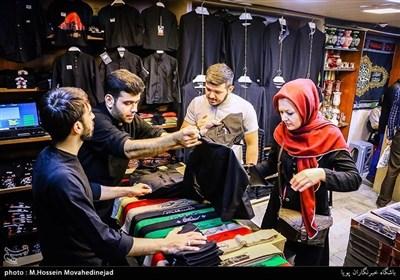 تہران کی گلیوں میں محرم الحرام کی خوشبو