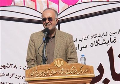 حسینی سید هادی