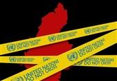 پوسترهایی برای میانمار داوود یاراحمدی
