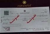 """تجمیع تمامی چکهای بانکی در """"سامانه صیاد"""" تا اردیبهشت 97"""