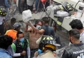 زلزله 7.1 ریشتری با 149 کشته آتشفشان مکزیک را بیدار کرد+تصاویر